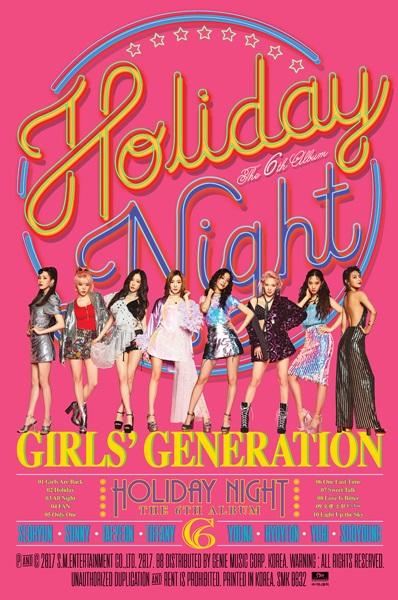 ครบรอบเดบิวต์ 10 ปี GIRLS' GENERATION กลับมาตอกย้ำตำแหน่งเกิร์ลกรุ๊ปอันดับ 1 ในอัลบั้มเต็มชุดที่ 6 'Holiday Night'