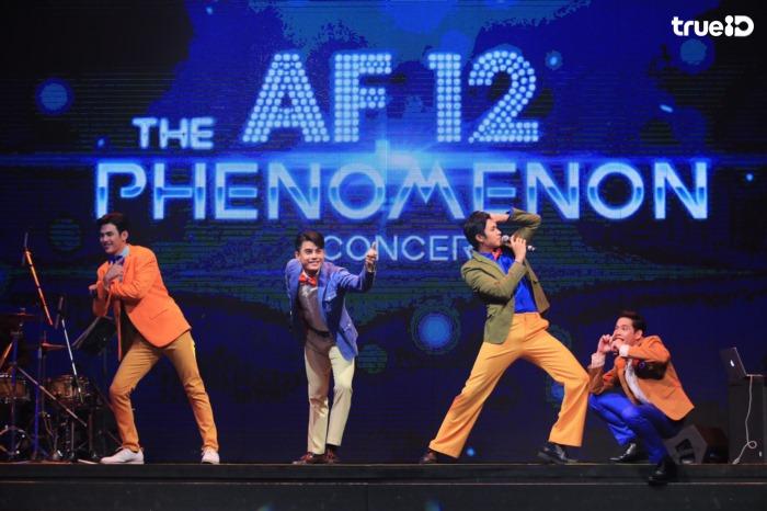 ความรู้สึกดี ๆ อบอวล คอนเสิร์ต AF12 The Phenomenon ประทับใจทั้งศิลปินและแฟนคลับ