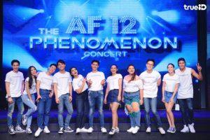 ตารางงานของศิลปิน AF ตั้งแต่วันที่ 14 - 20 สิงหาคม 2560