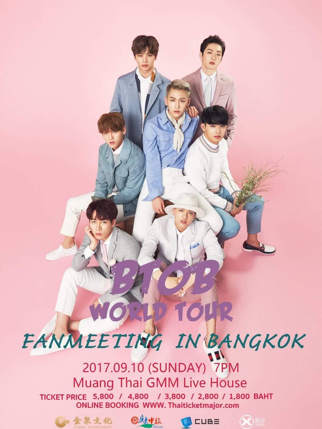 สิ้นสุดการคอรอย BTOB บุกไทย!! พร้อมเสิร์ฟเซอร์ไพรส์เอาใจชาว เมโลดี้ 10 ก.ย.นี้