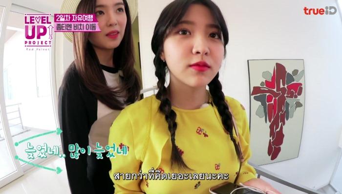 ไฮไลท์ LEVEL UP PROJECT สัปดาห์ที่ 5 Red Velvet ชวนชิม ชวนเที่ยวพัทยา