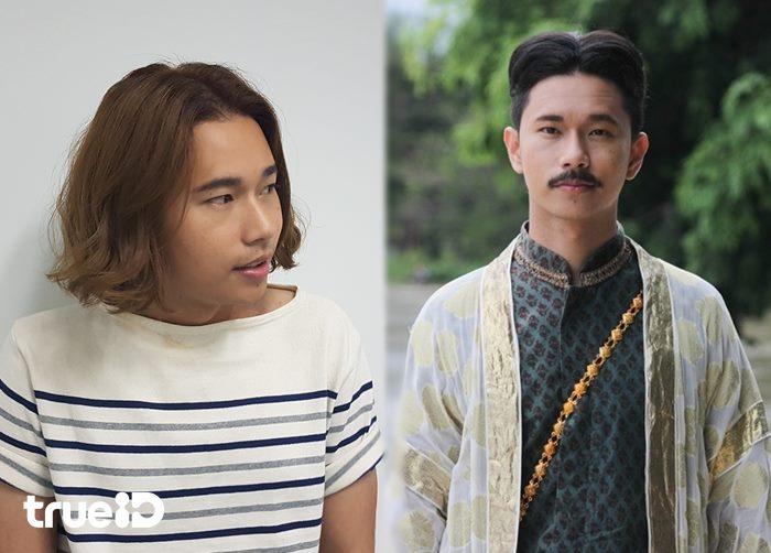 ดิว อรุณพงศ์ เผย! ภูมิใจที่สุด ได้ร่วมเล่นภาพยนตร์ซีรีส์อิงประวัติศาสตร์ชาติไทย