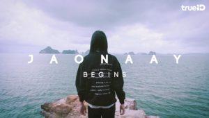 ดนตรีแบบไหน ที่ เจ้านาย ชอบ! ติดตามได้ใน JAONAAY Begins EP.2