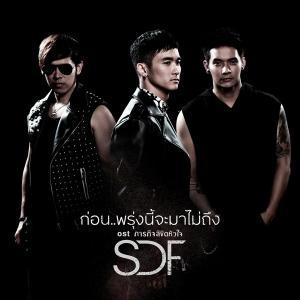 โดนใจชาวร็อก! 3 หนุ่มวง S.D.F. ร้องเพลงประกอบละคร ภารกิจลิขิตหัวใจ