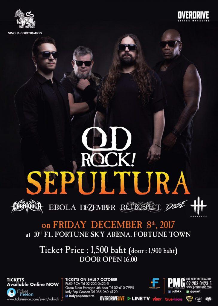 EBOLA ปลื้ม! จะได้ขึ้นเวทีคอนเสิร์ตเดียวกับ วง Sepultura ต้นแบบของอีโบล่า!