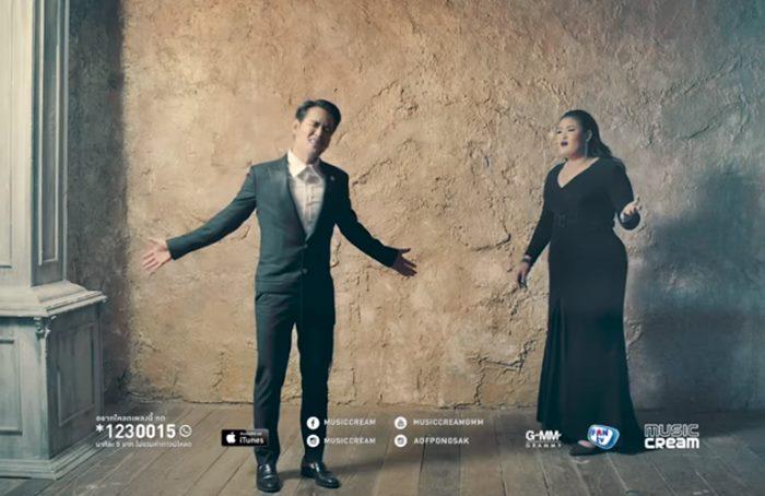 4 เพลง 4 ความรู้สึก จาก 4คู่ ศิลปินจาก หาคู่ Duet คู่ แก้ม-บูม โรส-ไตเติ้ล อ๊อฟ-ส้มโอ ปาล์ม-เจเจ