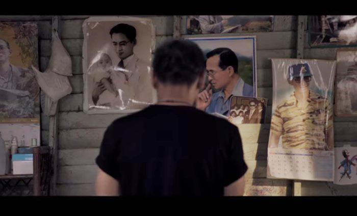 บอย โกสิยพงษ์ สุดภูมิใจ ส่งต่อความรัก ได้เป็นส่วนหนึ่งใน ของขวัญ ภาพยนตร์ที่ได้แรงบันดาลใจจาก ในหลวง รัชกาลที่ ๙