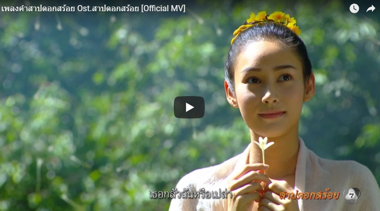 10 เพลงไทยโคตรหลอน ฟังคนเดียวระวังผวา รับวันฮาโลวีน