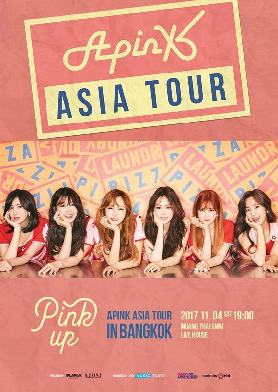 6 สาว Apink ลัดฟ้ามาไทย ทำหัวใจเป็นสีชมพู 2017 Apink Asia Tour [Pink UP] in Bangkok