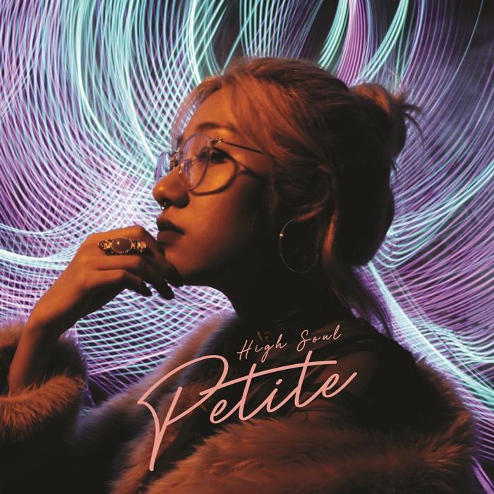 NEXT เพลงช้าสุดเท่ ของสาวซ่า เปอติ๊ด ญาดา ร้องเทคเดียวจบ! นะ POLYCAT โปรดิวซ์เต็มตัว