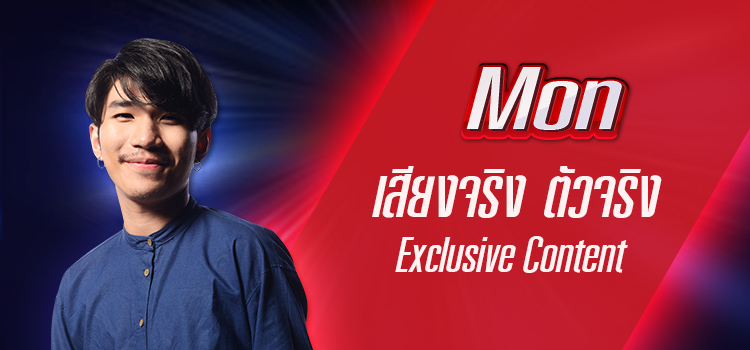 สัมภาษณ์พิเศษ 8 ผู้เข้ารอบ สุดพีค The Voice Thailand ซีซั่น 6 Week 3