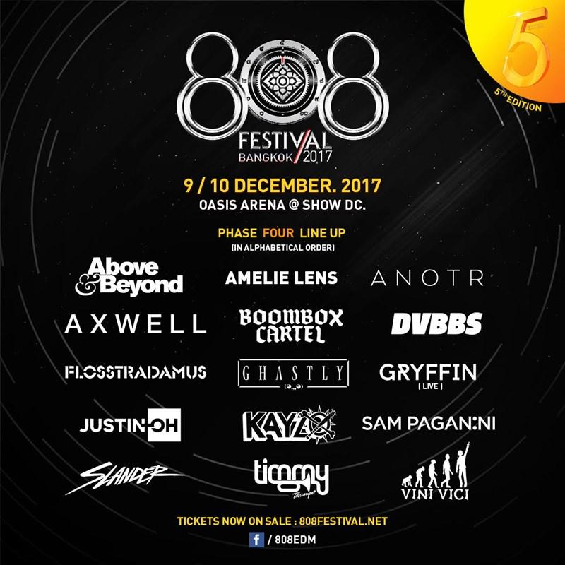808 FESTIVAL 2017 ระเบิดความมันส์เต็มพิกัด กับสุดยอด Line up แห่งปี 9-10 ธันวาคมนี้!