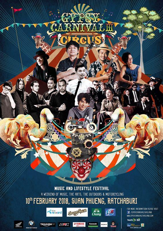 Gypsy Carnival ครั้งที่ 3 กลับมาแล้ว!! สุกี้ ผู้นำเผ่า คอนเฟิร์มความสนุก!