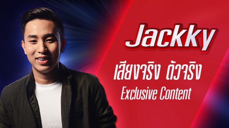 สัมภาษณ์พิเศษ 9 ผู้เข้าแข่งขันที่เข้ารอบ The Voice Thailand ซีซั่น 6 Week 4