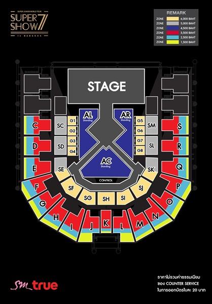 "SM True ชวนต้อนรับศักราชใหม่ไปกับสุดยอดคอนเสิร์ต SUPER JUNIOR WORLD TOUR ""SUPER SHOW 7"" in BANGKOK 28ม.ค.นี้"