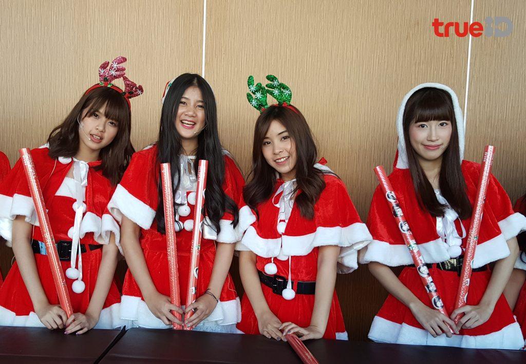 ใกล้ชิดแบบฟิน ๆ กับ BNK48 ในแฟนมีตติ้ง BNK48 We Wish You! A Merry Christmas