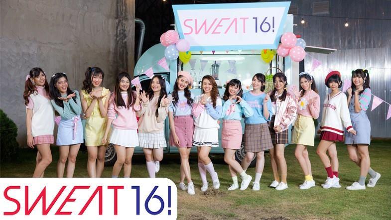 13 สาว Sweat16! แจกความสดใส ในเอ็มวี มุ้งมิ้ง เพลงที่ 2 ของพวกเธอ