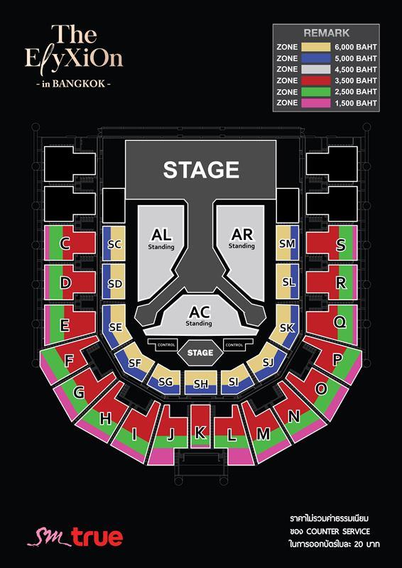 SM True ส่งคำเชิญสู่ The ElyXiOn สรวงสวรรค์ EXO! เปิดจอง 4 กุมภาพันธ์นี้!