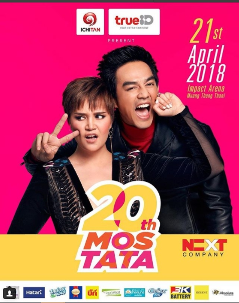 20ปี ที่รอคอย!! คอนเสิร์ตใหญ่ ครั้งสำคัญของ มอส ทาทา 20th MOS-TATA Concert