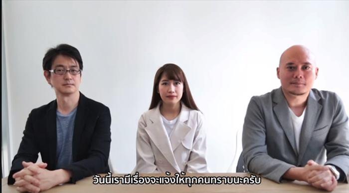 โอตะช็อก! แจน BNK48 ประกาศจบการศึกษา ต้นสังกัดบอก ไปทำงานญี่ปุ่น!