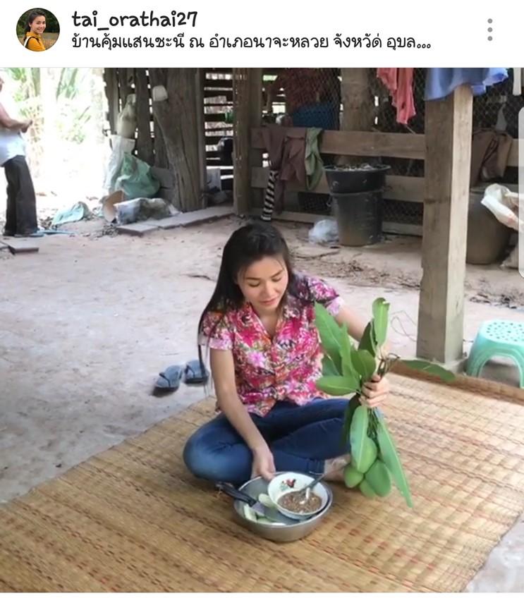 ส่องชีวิตเรียบง่ายของ ต่าย อรทัย นักร้องลูกทุ่งขวัญใจมหาชน งดงามแบบไทยไม่ต้องโป๊