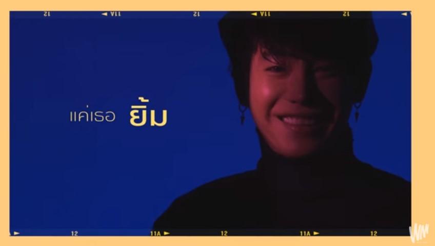อันดับ 1 เทรนด์ทวิตเตอร์ไทย - โลก! First Lady ของผู้ชายคนนี้ เป๊ก ผลิตโชค เพลงที่ตั้งใจมอบให้แฟนเพลง