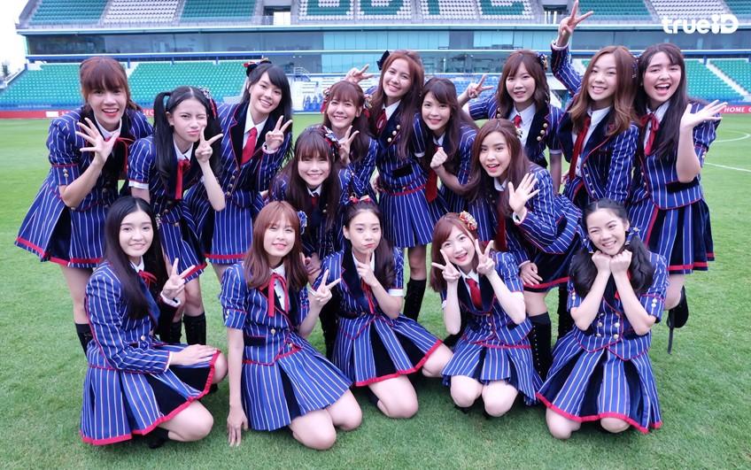 มิวสิค - เนย นำทีม BNK48 ส่งต่อกำลังใจให้ทุกคน ผ่านซิงเกิ้ล วันแรก Shonichi สู้ไปด้วยกันนะคะ!