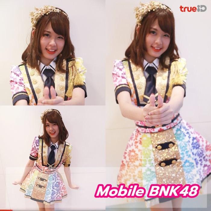 ทนความน่ารักไม่ไหว! เมื่อโอตะสายร็อก ทำคลิปร้องเพลงกับ โมบายล์ BNK48 ได้เนียนกริบ!