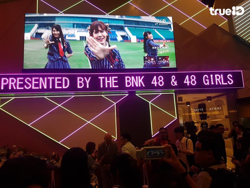 Editor Talk ! รีวิว BNK48 The Campus โรงละครแห่งความรัก ของไอดอล BNK48