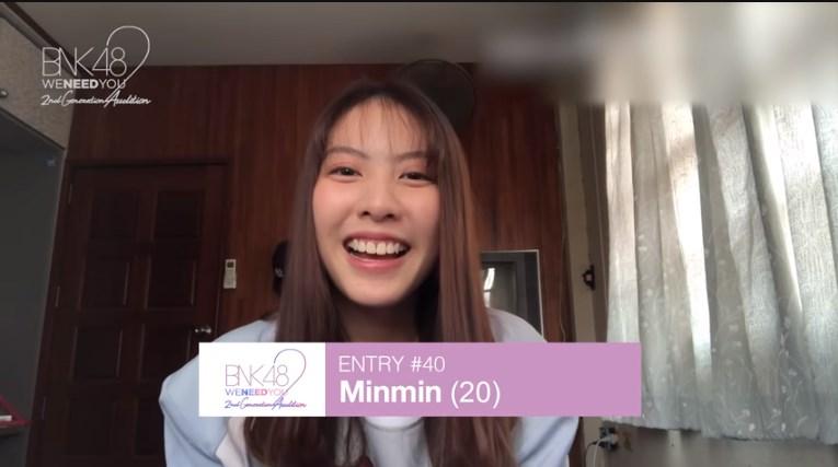 เปิดตัวแล้วนะจ๊ะ! 27 สาว BNK48 รุ่น 2 ใครเป็นใครมาดูกัน ไอดอลรุ่นแรก ต้อนรับอบอุ่น!