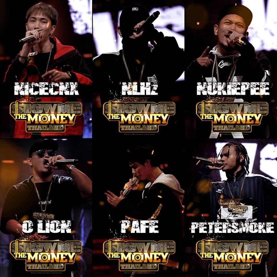 เช็คชื่อ! 40 ผู้เข้าแข่งขัน ที่เข้ารอบ Battle รายการ Show me the money thailand