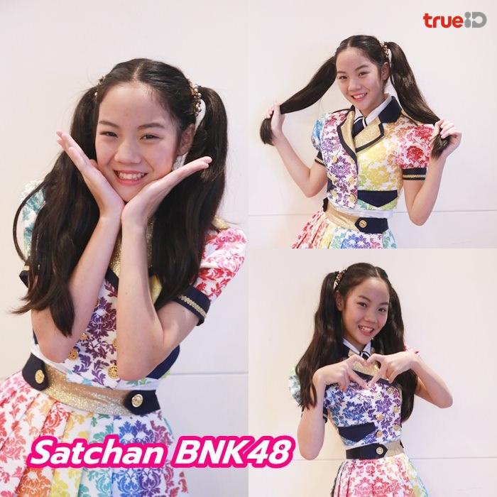 เมื่อน้องเล็กโตเป็นสาว! ซัทจัง BNK48 ไอดอลที่เด็กที่สุดในวง ยิ่งโต ยิ่งน่ารัก