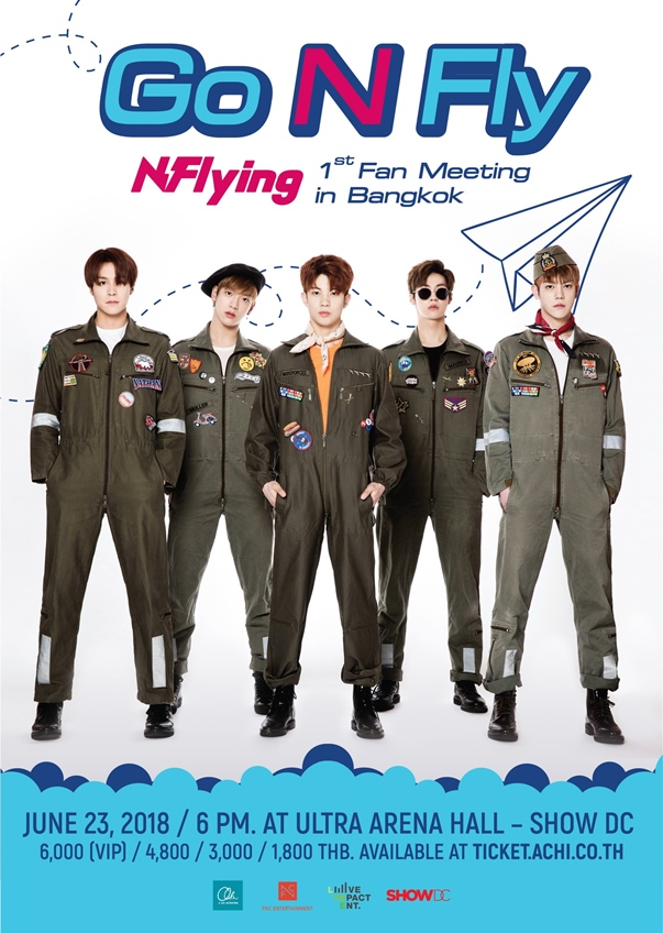 N.Flying ส่งคลิปยืนยัน 'เตรียมตัวไว้เพียบ เพื่อแฟนมีตติ้งครั้งแรกที่กรุงเทพฯ!' เด็กบินเตรียมตัวให้ดี 23 มิ.ย. เจอกัน!