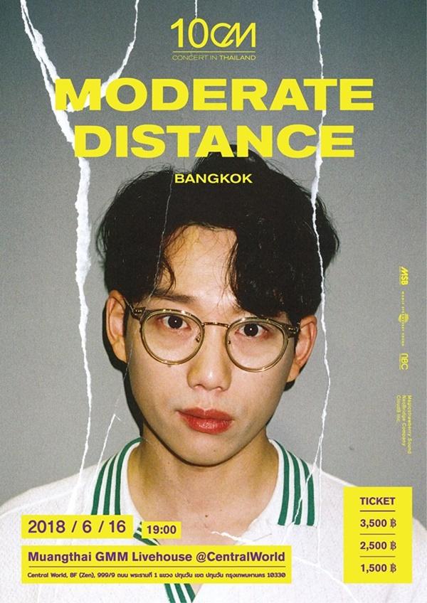 ประเทศไทยฮอตเว่อร์ หนุ่มเกาหลีอินดี้สุดฮอต '10CM' ขอเลือกมาประเดิมคอนเสิร์ตเดี่ยวเอเชียทัวร์ 10CM Special Concert 'Moderate Distance in Bangkok'