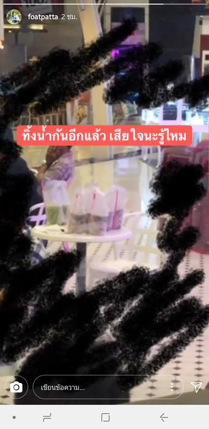 เปิดวาร์ป น้องโฟส พนักงาน BNK48 Cafe รุ่นแรก! มาแรงตามเมมเบอร์ติด ๆ!