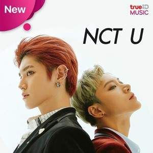 ชวนเค้าคุย แทยง และ เตนล์ NCT U กับการเป็นดูโอคู่แรก กับบทสัมภาษณ์สุด Exclusive (คลิป)