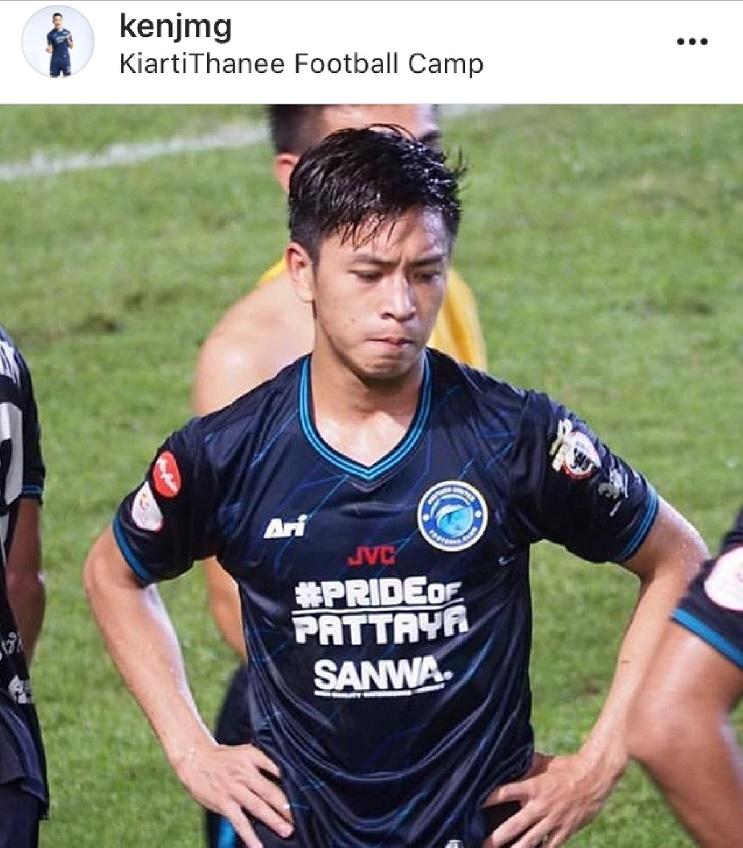 พ่อแข้งทอง! 10 นักฟุตบอลไทย หล่อขั้นเทพ ลงเล่นเอ็มวี ยอดวิวถล่มทลาย (มีคลิป)