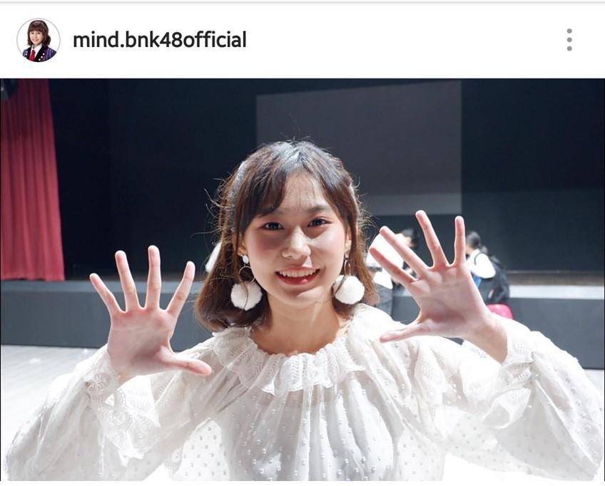 มายด์ BNK48