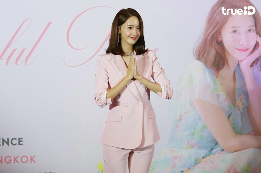 เจ้าหญิงแห่งวงการเกาหลี! ยุนอา มาพร้อมความสดใส ดีใจได้มีตติ้งไทยครั้งแรก