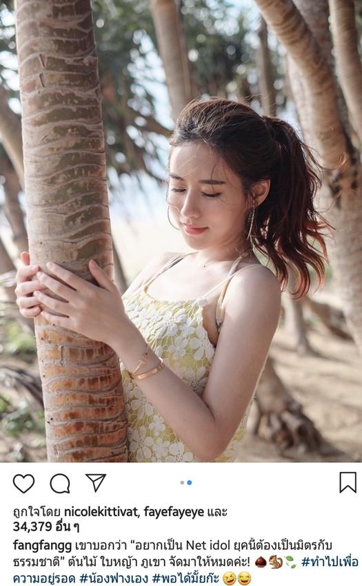 โตแล้ว เซ็กซี่ได้! 2สาว เฟย์ ฟาง เที่ยวทะเล เปลือยหลัง โชว์ผิวสวยแพ็คคู่!