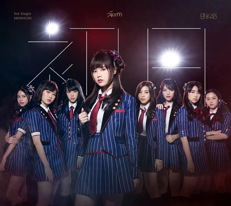 ฟังกันต่อเนื่อง! รวมเพลง AKB48 BNK48 SKE48 STU48 คนรัก 48Group ไม่ควรพลาด!