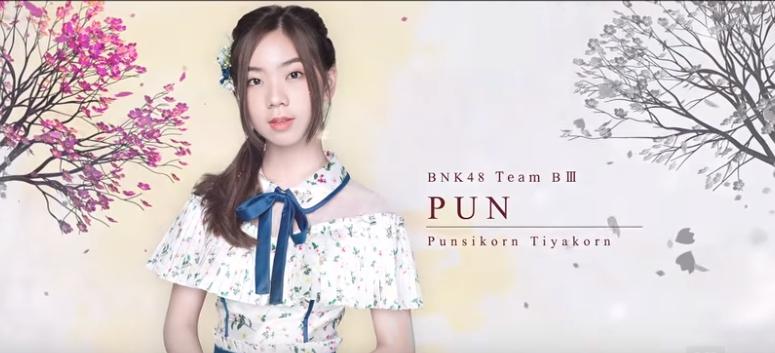 BNK48 ประกาศฟ้าผ่ากลางงานจับมือ! 21 เซ็มบัตสึ ซิงเกิ้ลที่ 4 Kimi wa Melody (มีคลิป)