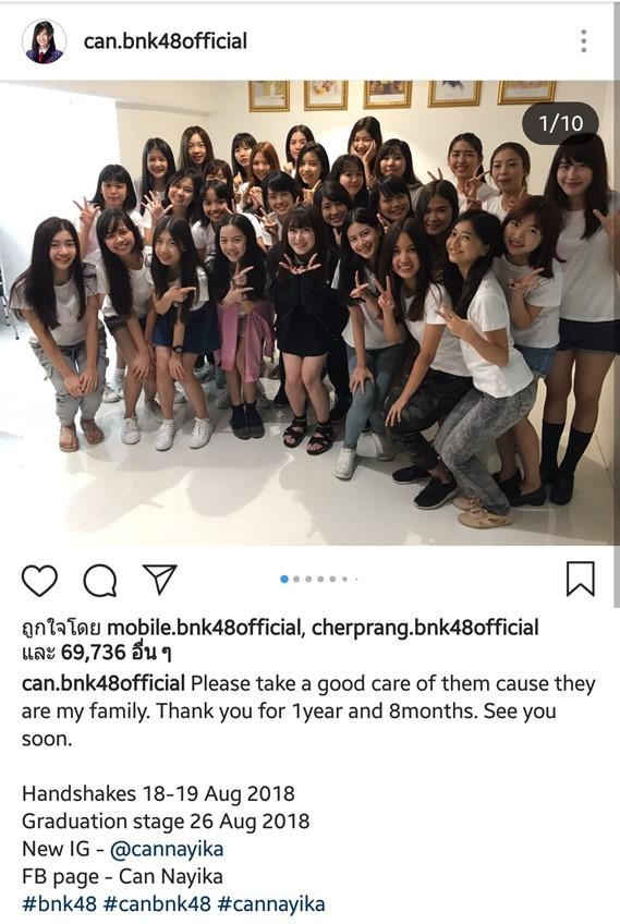 เป็นยังไงบ้างนะตอนนี้ 6 สาว อดีตไอดอล หลังจบการศึกษาจาก BNK48