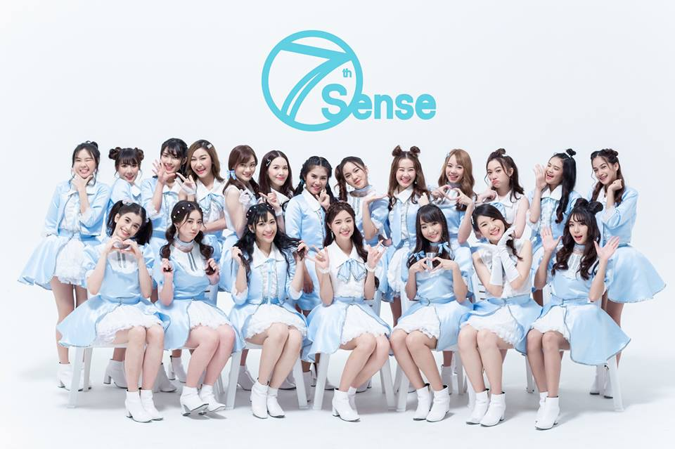 7th Sense - สัมผัสรัก (Seventh Sense)