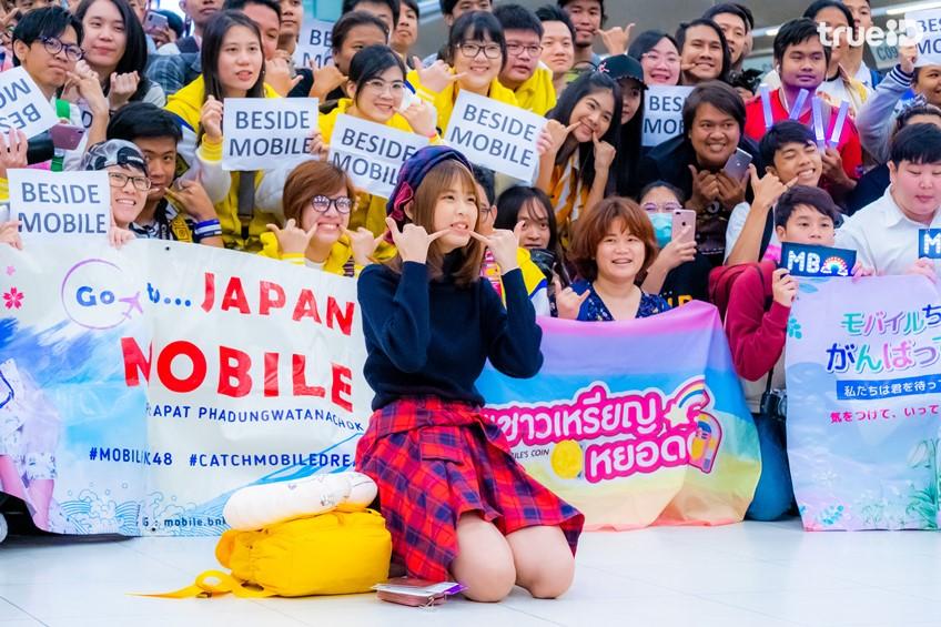 อย่าลืมหนูนะคะ! โมบายล์ BNK48 ออกเดินทางไปญี่ปุ่น ปัญ แก้ว และโอตะไปส่งสุดอบอุ่น