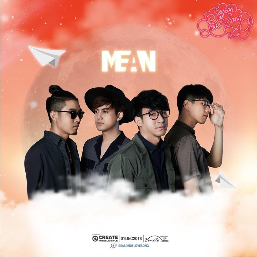 ศิลปินคุณภาพคับเวที! Season of Love Song Cloud 9 ก้าวใหม่ ใหญ่กว่าเดิม