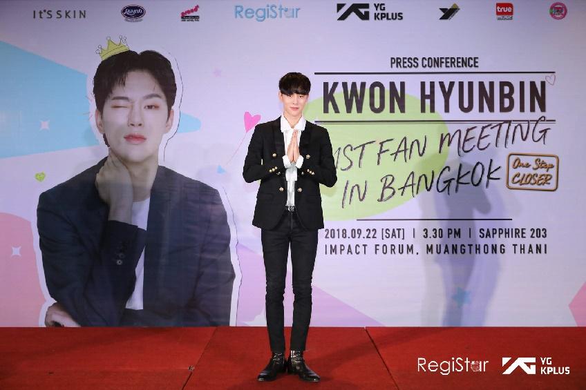เก็บตกความหวาน ควอน ฮยอนบิน ในงานแฟนมีตติ้งเดี่ยวครั้งแรกในประเทศไทย