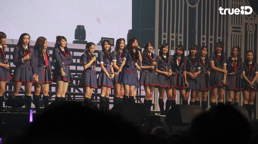 จำกันได้มั้ย Catch Phrase ของสาว ๆ การแนะนำตัวของ BNK48 รุ่น 1 (มีคลิป)