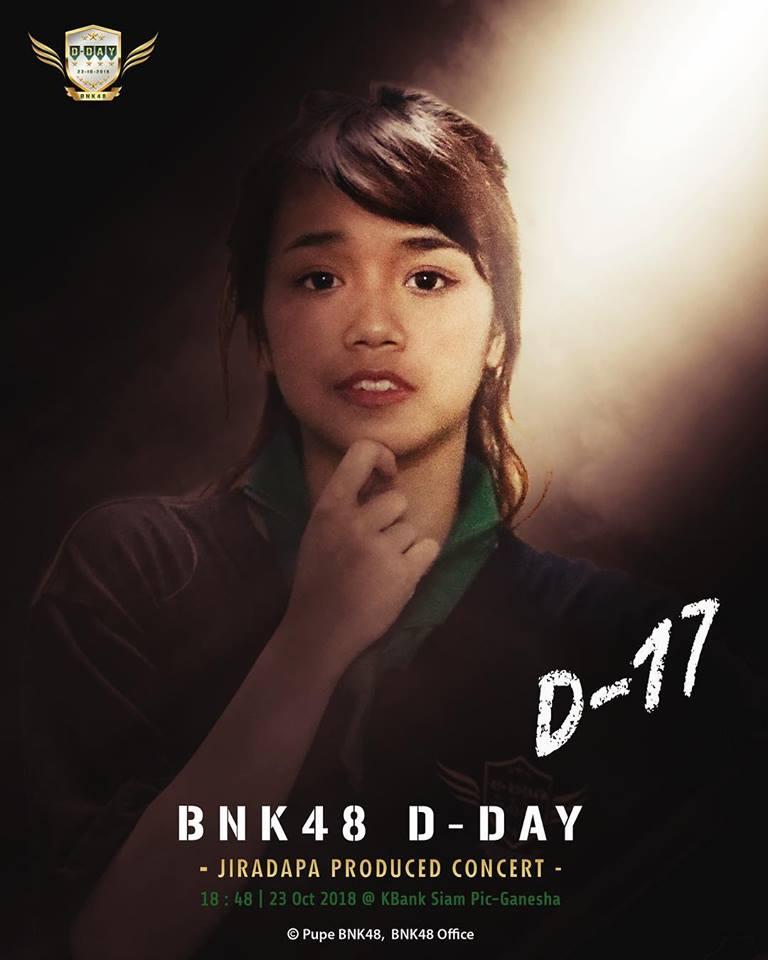เฌอปราง เคท ปัญ เจน ไข่มุก น้ำใส BNK48 อัปเดทงานเพลง คุยจบในคลิปเดียว!