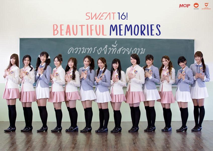 ครบรอบ 1ปี SWEAT16! บอสวิม จัดให้! ครั้งแรก กับกิจกรรม Fan meet & Fansign!